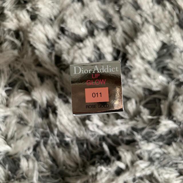 Dior(ディオール)のDiorリップグロウ数量限定 コスメ/美容のスキンケア/基礎化粧品(リップケア/リップクリーム)の商品写真