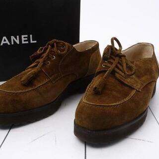 シャネル(CHANEL)のシャネル スウェード タッセル フリンジ 靴 ブラウン 正規品(ローファー/革靴)