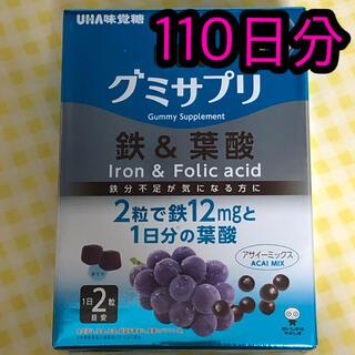 11袋 UHA味覚糖 グミサプリ 鉄分 葉酸 妊活 貧血予防