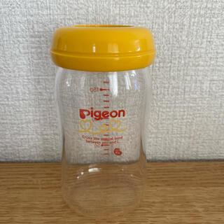ピジョン(Pigeon)のピジョン  母乳実感 哺乳瓶 160ml(哺乳ビン)