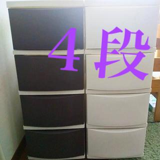 アイリスオーヤマ(アイリスオーヤマ)のチェスト 衣類収納 収納 タンス 片付け リビング 衣類ケース 収納ケース(棚/ラック/タンス)