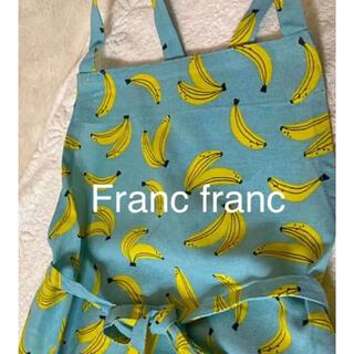 フランフラン(Francfranc)のフランフラン 大人バナナ柄 エプロン ブルー(その他)