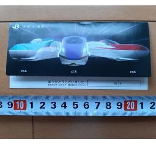 ジェイアール(JR)のJR東日本チケットケース切符ケース入れ物紙製 3枚セット(その他)