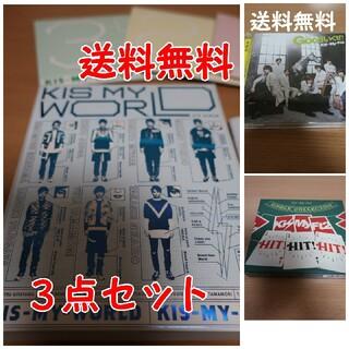 キスマイフットツー(Kis-My-Ft2)のKis-My-Ft2 Kis-My-WORLD CD DVD(アイドル)