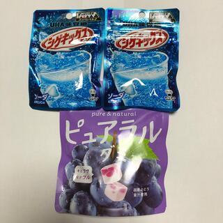 ユーハミカクトウ(UHA味覚糖)のグミ詰め合わせ3点セット☆送料込み!(菓子/デザート)