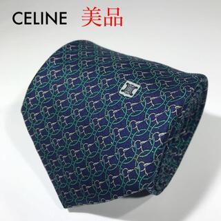 セリーヌ(celine)の美品 セリーヌ スペイン製 高級シルク ネクタイ 総柄 金具 マカダム(ネクタイ)