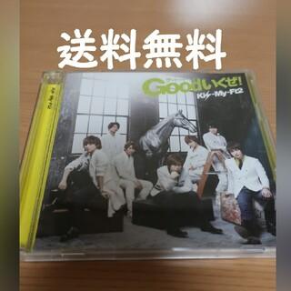 キスマイフットツー(Kis-My-Ft2)のKis-My-Ft2 Goodいくぜ! CD(ポップス/ロック(邦楽))