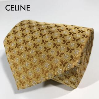 セリーヌ(celine)のセリーヌ イタリア製 高級シルク ネクタイ 総柄 蝶 マカダム柄(ネクタイ)