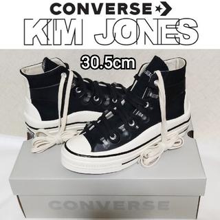 CONVERSE - 新品■コンバース×キムジョーンズ CT70 チャックテイラー 黒 30.5