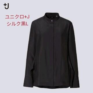 UNIQLO - ユニクロ ジルサンダー +J シルクスタンドカラーシャツ 黒L