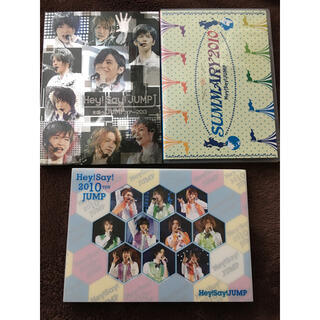 Hey!Say!JUMP DVD 3枚セット 初回プレス