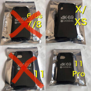 AK-69 iPhoneケース BGHB バガーチ (iPhoneケース)