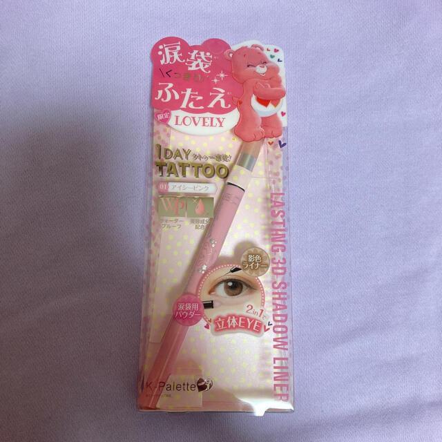 K-Palette(ケーパレット)のK-パレット ラスティング3Dシャドウライナー 01 アイシーピンク コスメ/美容のベースメイク/化粧品(アイシャドウ)の商品写真