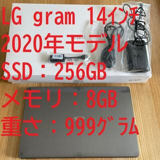 LG Electronics - LG gram14 2020年 Core i3 指紋認証 14Z90N 超軽量