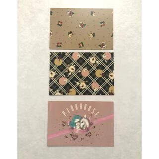 PINK HOUSE - 宇野亜喜良 PINKHOUSE ポストカードセット