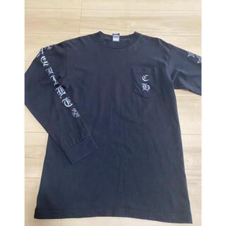 Chrome Hearts - クロムハーツ ロングTシャツ メンズ