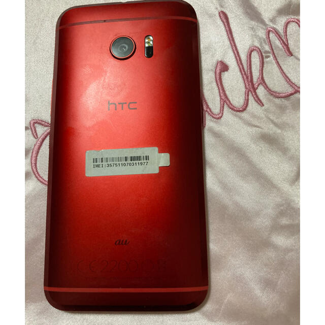 au(エーユー)のHTV32 スマホ/家電/カメラのスマートフォン/携帯電話(スマートフォン本体)の商品写真