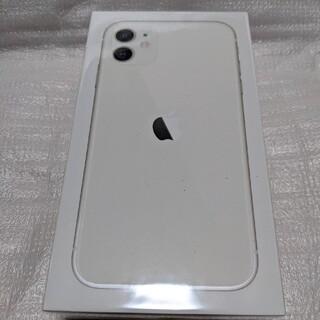アイフォーン(iPhone)のタイガ様用【新品未開封】 iPhone11 128GB ホワイト SIMフリー (スマートフォン本体)