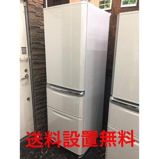 三菱 - 三菱 冷凍冷蔵庫 3ドア冷蔵庫 370L 2017年製