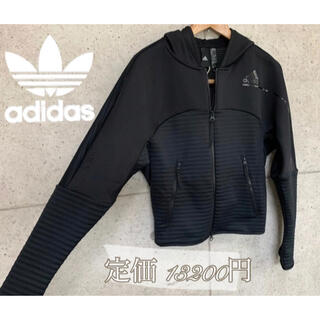 adidas - adidas アディダス ジャージ パーカー 黒 ブラック 新品未使用