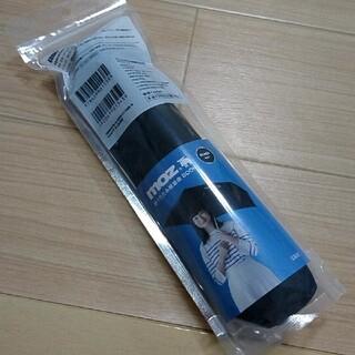 タカラジマシャ(宝島社)のmoz 折りたたみ軽量傘 BOOK BLACK(黒色) ver. 新品(傘)