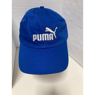 プーマ(PUMA)の新品未使用!PUMA プーマキャップ ブルー(キャップ)