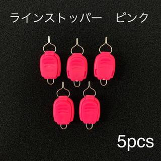 ラインストッパー ベイトリール 5個まとめ売り 徳用 糸巻き込み防止 ピンク(釣り糸/ライン)
