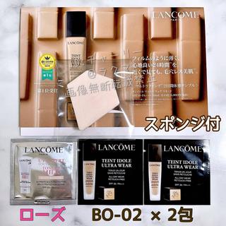 LANCOME - 【LANCOME】ランコム ファンデーション・UVエクスペール 4点set