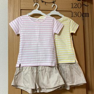 ニシマツヤ(西松屋)の<双子服まとめ売り>Tシャツ&キュロット120〜130サイズ(その他)