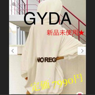 ジェイダ(GYDA)の新品未使用💚 GYDA♡ BIGパーカー★ ZARA、ENVYM、EVRIS(パーカー)