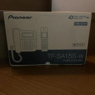パイオニア(Pioneer)の電話機子機1台付き(その他)