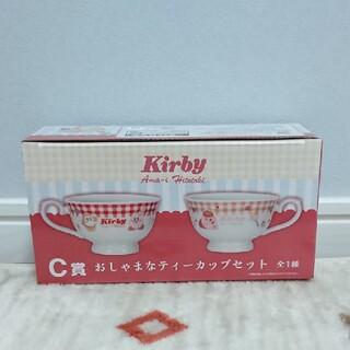 カービィ 一番くじ C賞(その他)