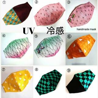 サイズと柄が選べる 和柄 冷感インナーマスク(外出用品)
