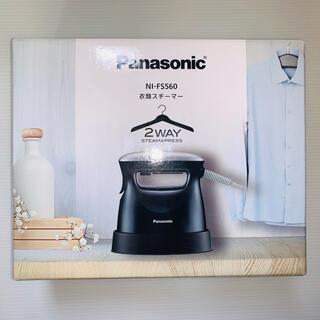 Panasonic - Panasonic 衣類スチーマー NI-FS560-K