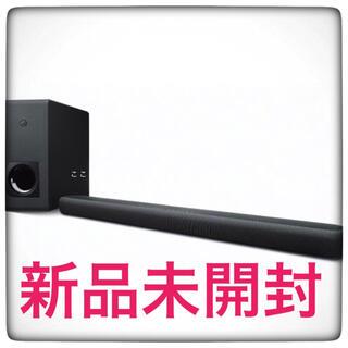 ヤマハ(ヤマハ)の新品未開封 ヤマハ YAS-209 フロントサラウンドシステム スピーカー(スピーカー)