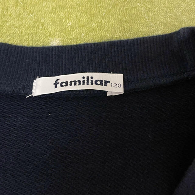 familiar(ファミリア)のファミリア トレーナー カーディガン キッズ/ベビー/マタニティのキッズ服男の子用(90cm~)(カーディガン)の商品写真
