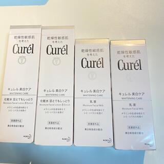 キュレル(Curel)の花王 キュレル 美白化粧水✖️2点 美白乳液✖️2点(化粧水/ローション)