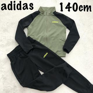 adidas - 140 adidasジャージ セットアップ キッズジャージ 上下セット カーキ