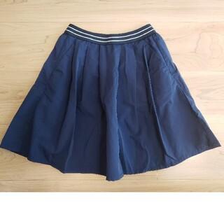 ユニクロ(UNIQLO)のUNIQLO スカート130(スカート)