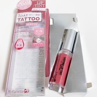 ケーパレット(K-Palette)の新品 1DAY TATTOO マットリップ ローズピンク ティント(口紅)