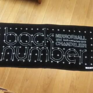 BACK NUMBER - バックナンバーbacknumber2016ライブグッズツアーグッズタオルTシャツ