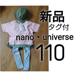ナノユニバース(nano・universe)の新品 タグ付 nano・universe BIZZU Tシャツセット 2枚セット(Tシャツ/カットソー)