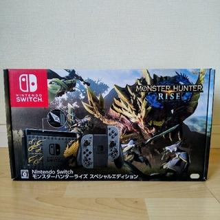 ニンテンドースイッチ(Nintendo Switch)の新品 Nintendo Switch モンスターハンターライズ 同梱版(家庭用ゲーム機本体)