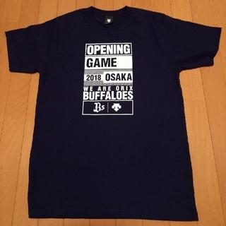 デサント(DESCENTE)のオリックスバファローズ Tシャツ(記念品/関連グッズ)