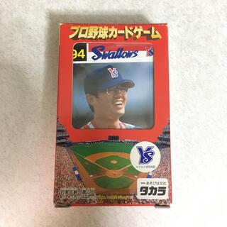 タカラトミー(Takara Tomy)のタカラ プロ野球カードゲーム 94年ヤクルトスワローズ(野球/サッカーゲーム)