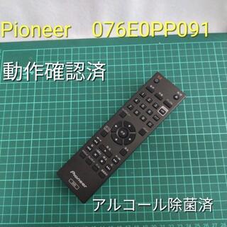 パイオニア(Pioneer)のパイオニア 076E0PP091 DVDプレイヤーリモコン 動作品 中古 蓋なし(その他)