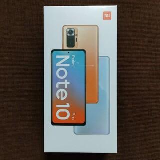 アンドロイド(ANDROID)のRedmi note 10 pro グレー SIMフリー(スマートフォン本体)