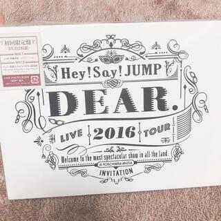 ヘイセイジャンプ(Hey! Say! JUMP)のHey!Say!JUMP LIVE TOUR 2016 DEAR.(初回限定盤)(ミュージック)