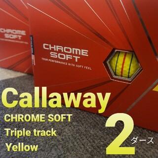 キャロウェイ(Callaway)のキャロウェイ クロムソフト トリプルトラック 2ダース(ゴルフ)