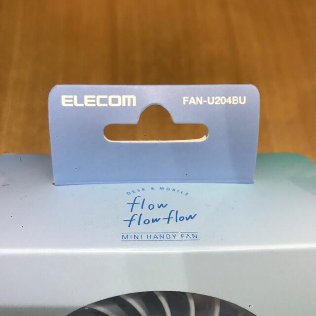 ELECOM(エレコム)のハンディファン スマホ/家電/カメラの冷暖房/空調(扇風機)の商品写真